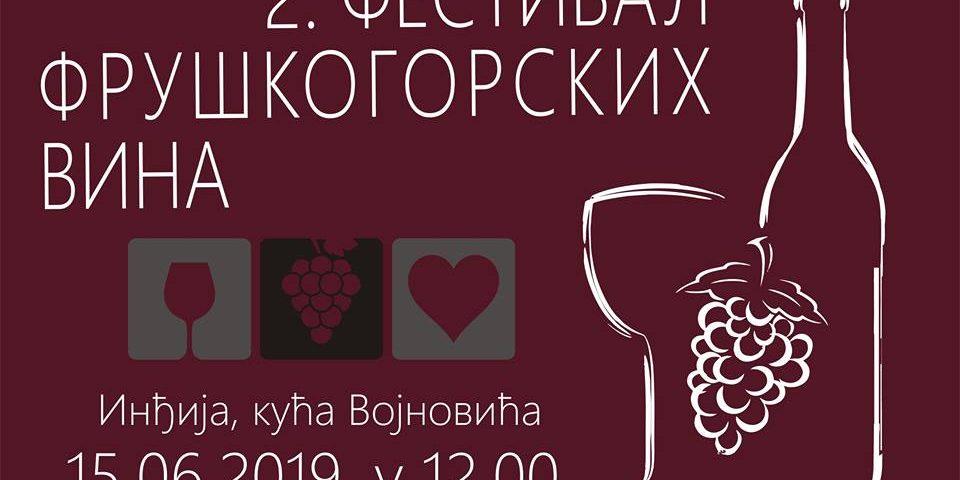 Sajam vina aven